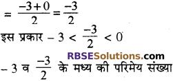 RBSE Solutions for Class 8 Maths Chapter 1 परिमेय संख्याएँ Ex 1.1 image 42