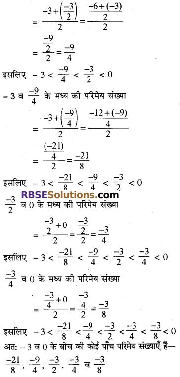 RBSE Solutions for Class 8 Maths Chapter 1 परिमेय संख्याएँ Ex 1.1 image 43