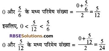 RBSE Solutions for Class 8 Maths Chapter 1 परिमेय संख्याएँ Ex 1.1 image 44
