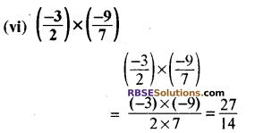 RBSE Solutions for Class 8 Maths Chapter 1 परिमेय संख्याएँ In Text Exercise image 26