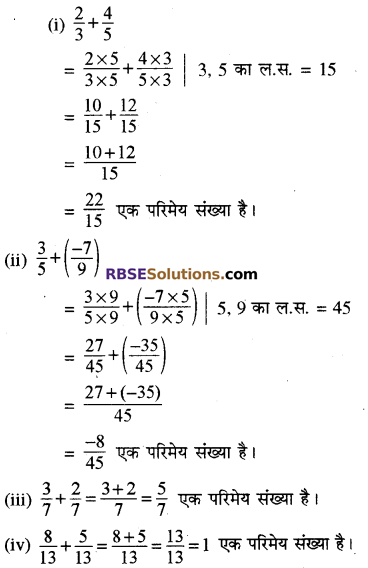 RBSE Solutions for Class 8 Maths Chapter 1 परिमेय संख्याएँ In Text Exercise image 35