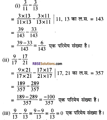 RBSE Solutions for Class 8 Maths Chapter 1 परिमेय संख्याएँ In Text Exercise image 36