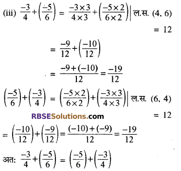 RBSE Solutions for Class 8 Maths Chapter 1 परिमेय संख्याएँ In Text Exercise image 42