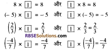RBSE Solutions for Class 8 Maths Chapter 1 परिमेय संख्याएँ In Text Exercise image 57