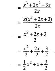 RBSE Solutions for Class 8 Maths Chapter 10 गुणनखण्ड Ex 10. 3 Q2b