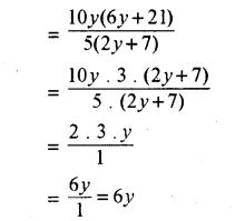 RBSE Solutions for Class 8 Maths Chapter 10 गुणनखण्ड Ex 10. 3 Q3