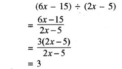 RBSE Solutions for Class 8 Maths Chapter 10 गुणनखण्ड Ex 10. 3 Q3c
