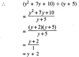 RBSE Solutions for Class 8 Maths Chapter 10 गुणनखण्ड Ex 10. 3 Q4