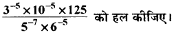 RBSE Solutions for Class 8 Maths Chapter 3 घात एवं घातांक Additional Questions L5