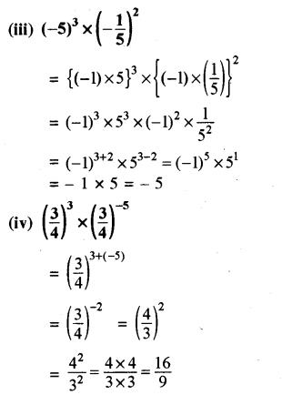 RBSE Solutions for Class 8 Maths Chapter 3 घात एवं घातांक Ex 3.1 Q1b