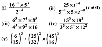 RBSE Solutions for Class 8 Maths Chapter 3 घात एवं घातांक Ex 3.2 Q2