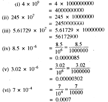 RBSE Solutions for Class 8 Maths Chapter 3 घात एवं घातांक Ex 3.3 Q2