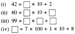 RBSE Solutions for Class 8 Maths Chapter 4 दिमागी कसरत In Text Exercise q44