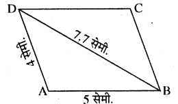 RBSE Solutions for Class 8 Maths Chapter 6 बहुभुज Additional Questions 1
