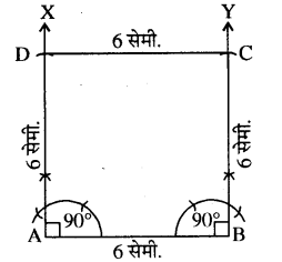 RBSE Solutions for Class 8 Maths Chapter 7 चतुर्भुज की रचना Additional Questions 4a