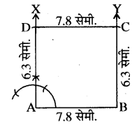 RBSE Solutions for Class 8 Maths Chapter 7 चतुर्भुज की रचना Additional Questions 4c