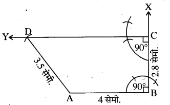 RBSE Solutions for Class 8 Maths Chapter 7 चतुर्भुज की रचना Additional Questions 5c