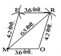 RBSE Solutions for Class 8 Maths Chapter 7 चतुर्भुज की रचना Ex 7.1 Q3A