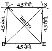 RBSE Solutions for Class 8 Maths Chapter 7 चतुर्भुज की रचना Ex 7.1 Q4A
