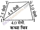 RBSE Solutions for Class 8 Maths Chapter 7 चतुर्भुज की रचना Ex 7.2 - 1