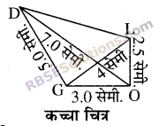 RBSE Solutions for Class 8 Maths Chapter 7 चतुर्भुज की रचना Ex 7.2 - 10