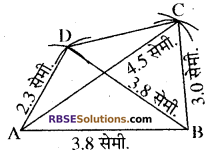 RBSE Solutions for Class 8 Maths Chapter 7 चतुर्भुज की रचना Ex 7.2 - 4