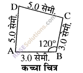 RBSE Solutions for Class 8 Maths Chapter 7 चतुर्भुज की रचना Ex 7.3 - 1