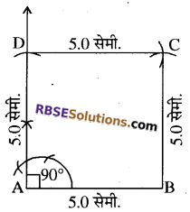 RBSE Solutions for Class 8 Maths Chapter 7 चतुर्भुज की रचना Ex 7.3 - 10