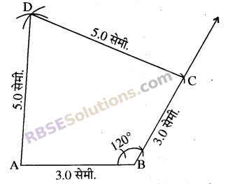 RBSE Solutions for Class 8 Maths Chapter 7 चतुर्भुज की रचना Ex 7.3 - 2