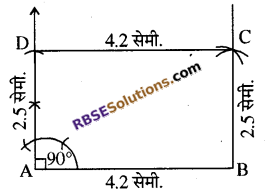 RBSE Solutions for Class 8 Maths Chapter 7 चतुर्भुज की रचना Ex 7.3 - 6