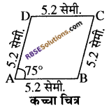 RBSE Solutions for Class 8 Maths Chapter 7 चतुर्भुज की रचना Ex 7.3 - 7