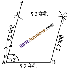 RBSE Solutions for Class 8 Maths Chapter 7 चतुर्भुज की रचना Ex 7.3 - 8
