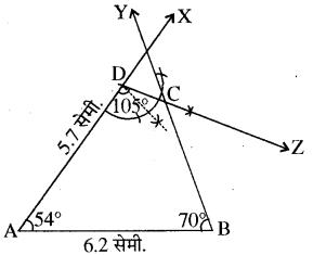 RBSE Solutions for Class 8 Maths Chapter 7 चतुर्भुज की रचना Ex 7.5 Q2A