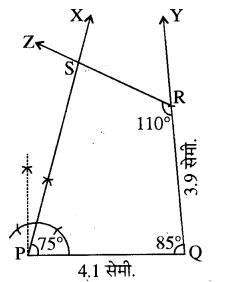 RBSE Solutions for Class 8 Maths Chapter 7 चतुर्भुज की रचना Ex 7.5 Q3A
