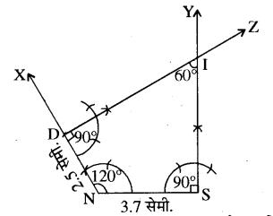 RBSE Solutions for Class 8 Maths Chapter 7 चतुर्भुज की रचना Ex 7.5 Q4A