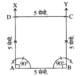 RBSE Solutions for Class 8 Maths Chapter 7 चतुर्भुज की रचना Ex 7.6 Q1a
