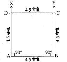 RBSE Solutions for Class 8 Maths Chapter 7 चतुर्भुज की रचना Ex 7.6 Q1c