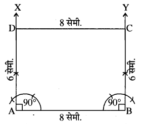 RBSE Solutions for Class 8 Maths Chapter 7 चतुर्भुज की रचना Ex 7.6 Q3A