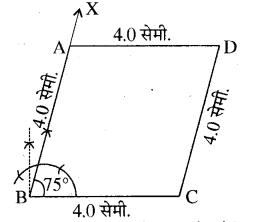 RBSE Solutions for Class 8 Maths Chapter 7 चतुर्भुज की रचना Ex 7.6 Q7A
