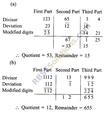 RBSE Solutions for Class 9 Maths Chapter 1 Vedic Mathematics Additional Questions 18