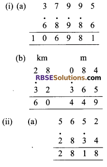 RBSE Solutions for Class 9 Maths Chapter 1 Vedic Mathematics Additional Questions 3
