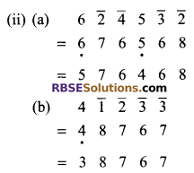 RBSE Solutions for Class 9 Maths Chapter 1 Vedic Mathematics Additional Questions 8