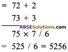 RBSE Solutions for Class 9 Maths Chapter 1 Vedic Mathematics Ex 1.2 11