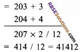RBSE Solutions for Class 9 Maths Chapter 1 Vedic Mathematics Ex 1.2 12
