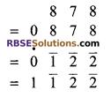 RBSE Solutions for Class 9 Maths Chapter 1 Vedic Mathematics Ex 1.2 2