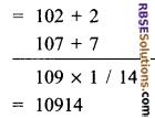 RBSE Solutions for Class 9 Maths Chapter 1 Vedic Mathematics Ex 1.2 9