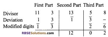 RBSE Solutions for Class 9 Maths Chapter 1 Vedic Mathematics Ex 1.3 16