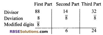 RBSE Solutions for Class 9 Maths Chapter 1 Vedic Mathematics Ex 1.3 17