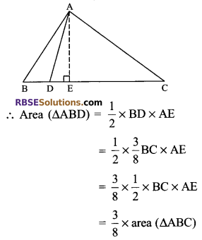 RBSE Solutions for Class 9 Maths Chapter 10 Area of Triangles and Quadrilaterals Additional Questions - 10