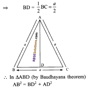 RBSE Solutions for Class 9 Maths Chapter 10 Area of Triangles and Quadrilaterals Ex 10.3 - 12